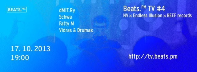 beatspm
